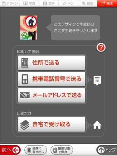 131224_column_11.jpg