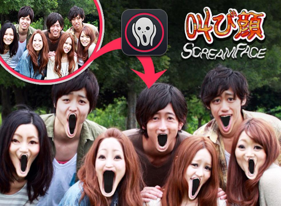 恐怖! 写真の顔をムンク風に加工するiPhoneアプリが登場