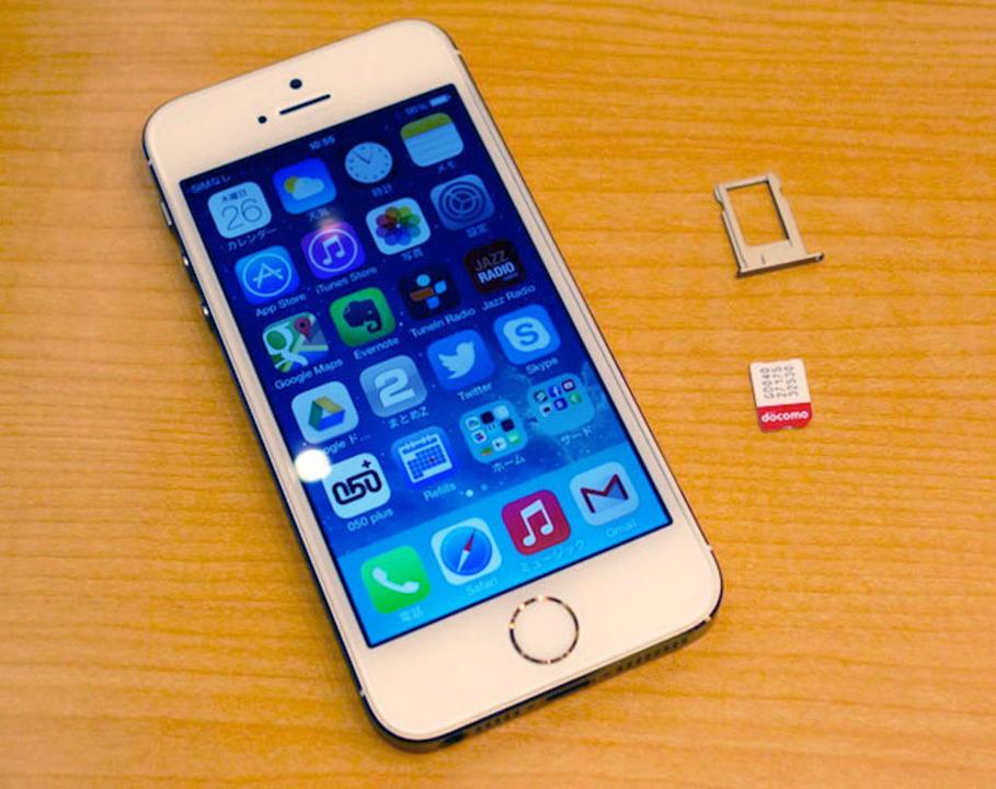 SIMフリー版iPhone 5sをドコモで契約する手順のまとめ。テザリングも使えたよ!