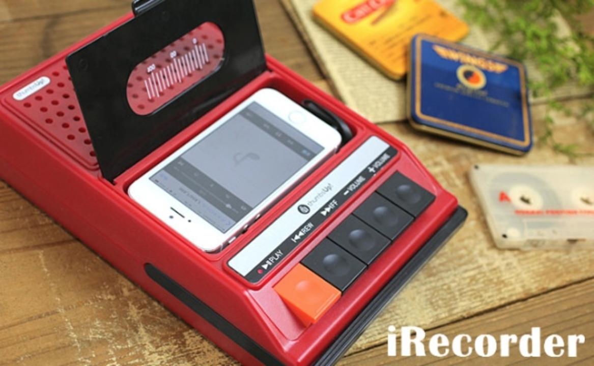 あっと驚くタメゴロー。昭和感がにじみ出るカセットデッキ風iPhoneスピーカー