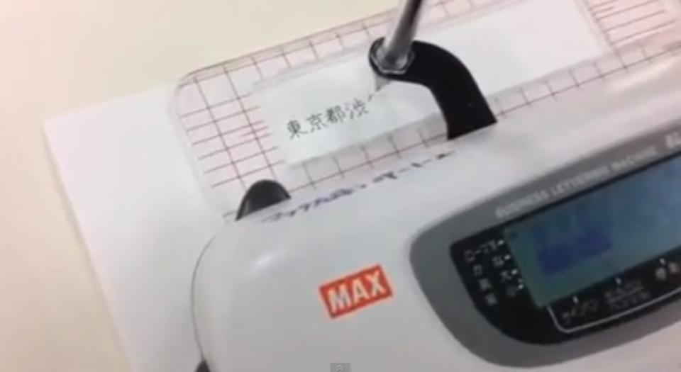 【SF-すこしふしぎ】ドラえもんのひみつ道具がついに実用化されました(動画あり)
