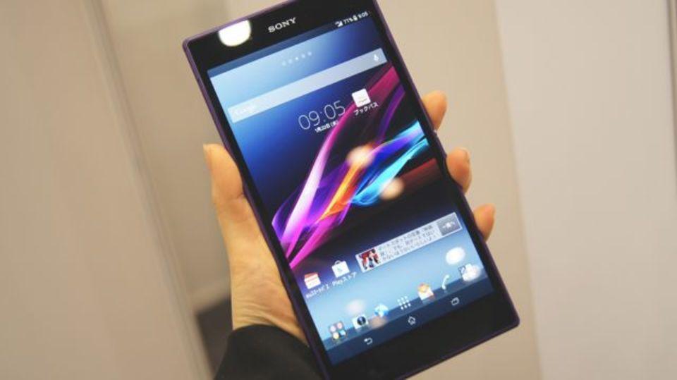 プラスの波…ソニー、Xperia Z5 Plusを同時発表か