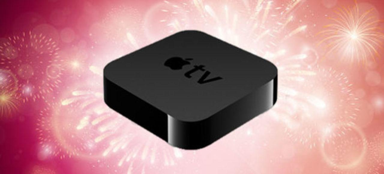 Apple TV、スマートホームのハブに向けてまた進化