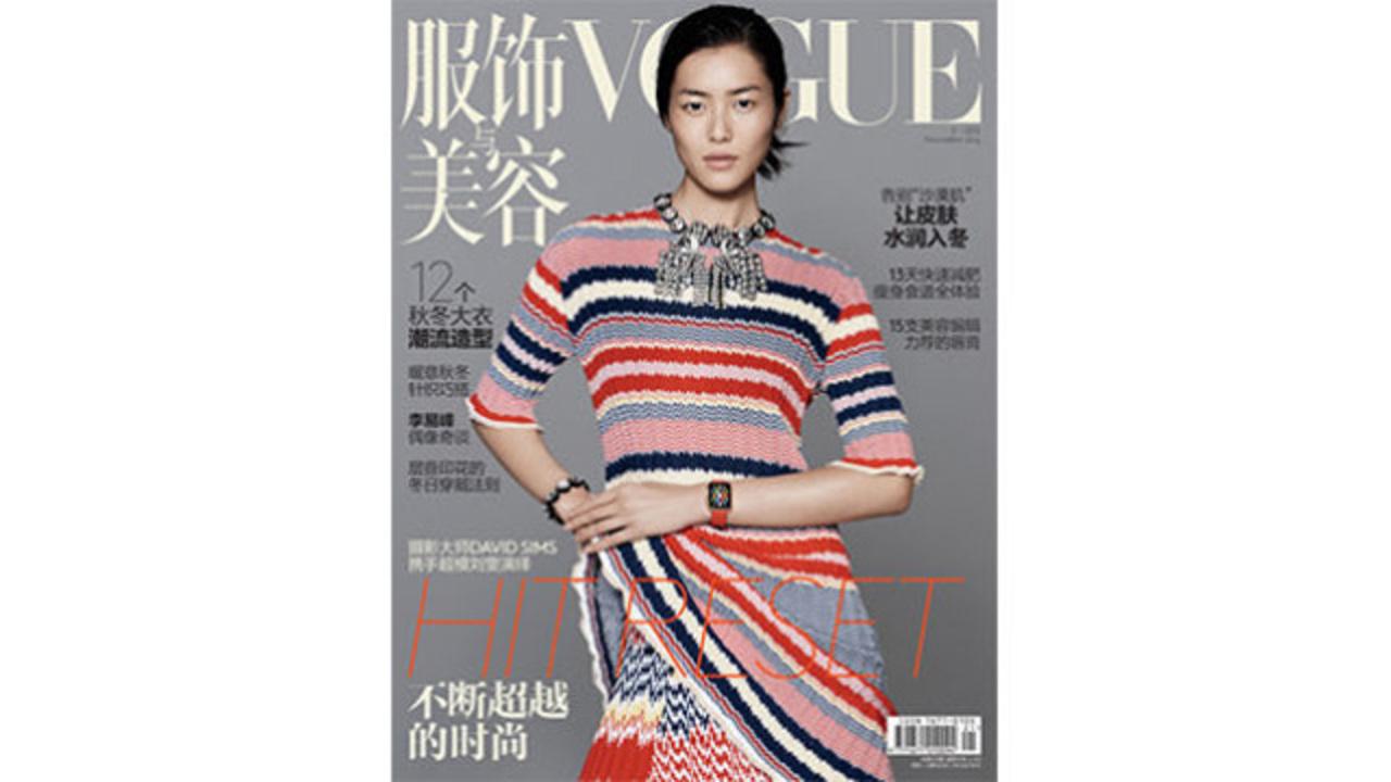 中国版VOGUEの表紙にApple Watch