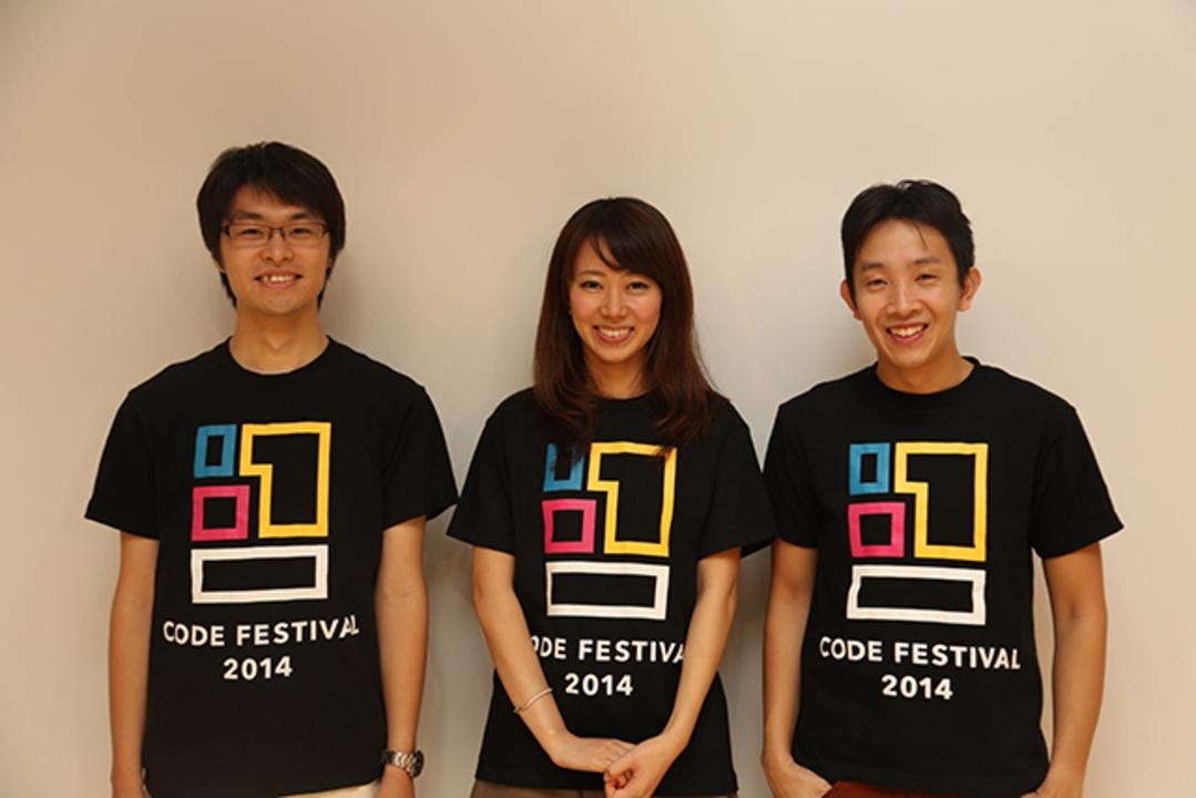 新しいムーヴメント。参加する人全員が楽しめる「プログラミング×フェス」がたぶん世界初開催