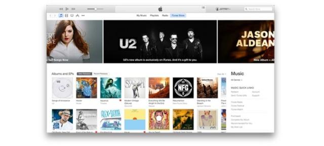 最新版iTunesはよりフラットなデザインになるらしい?