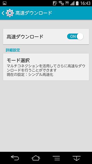 141016ArrowsNX-09.jpg