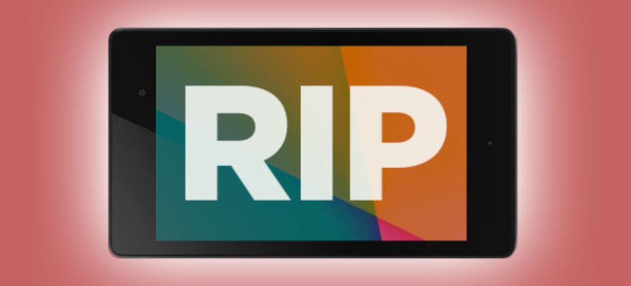 Nexus 7は消えちゃうの? グーグルにも聞いてみました