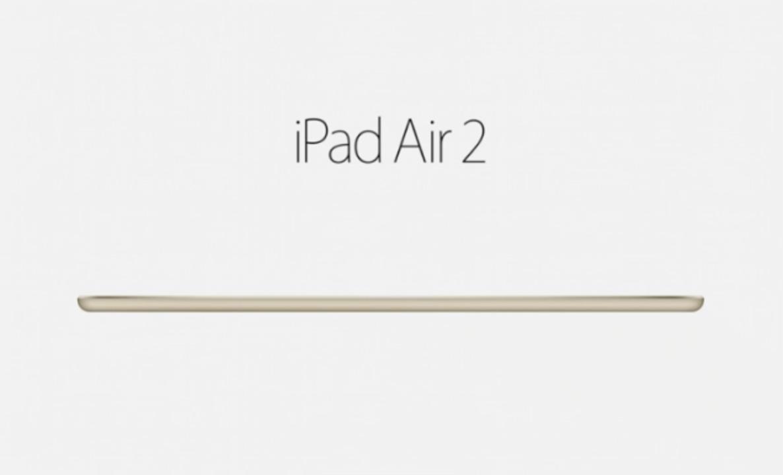 iPad Air 2発表、知っておくべきことすべて