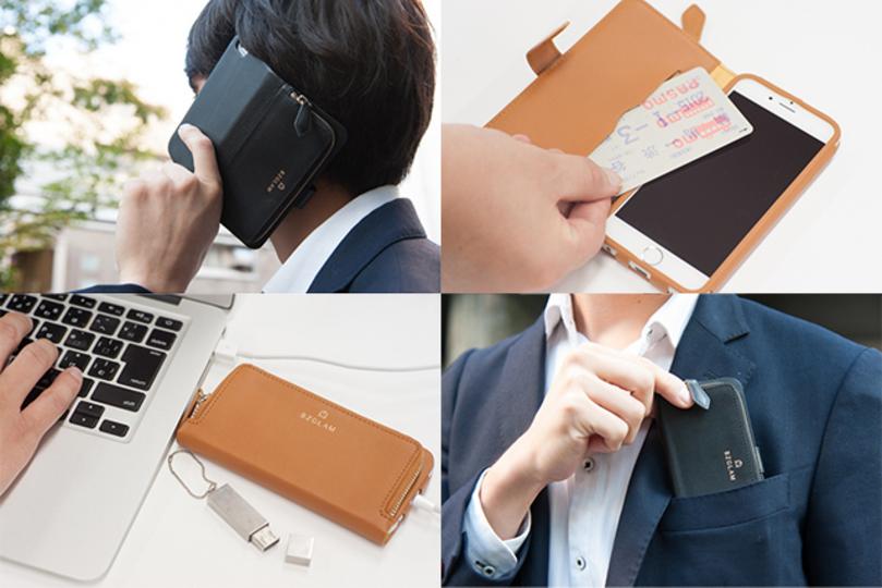 本物志向のビジネスマンに。小物が入るiPhone 6用高級レザーケース