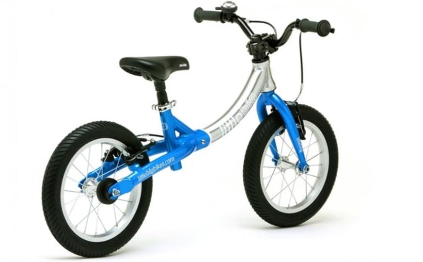 子供に合わせて自転車も成長「LittleBig」