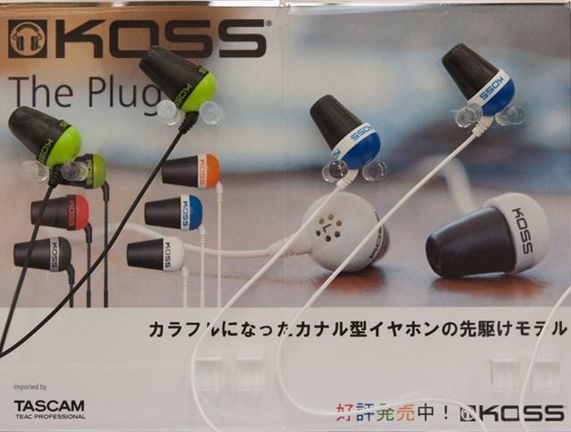 141030-koss-plug.jpg