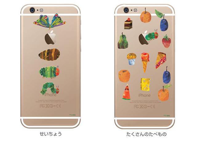 141030harapekoaomushi-03.jpg