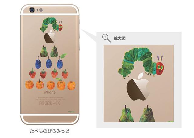 141030harapekoaomushi-04.jpg