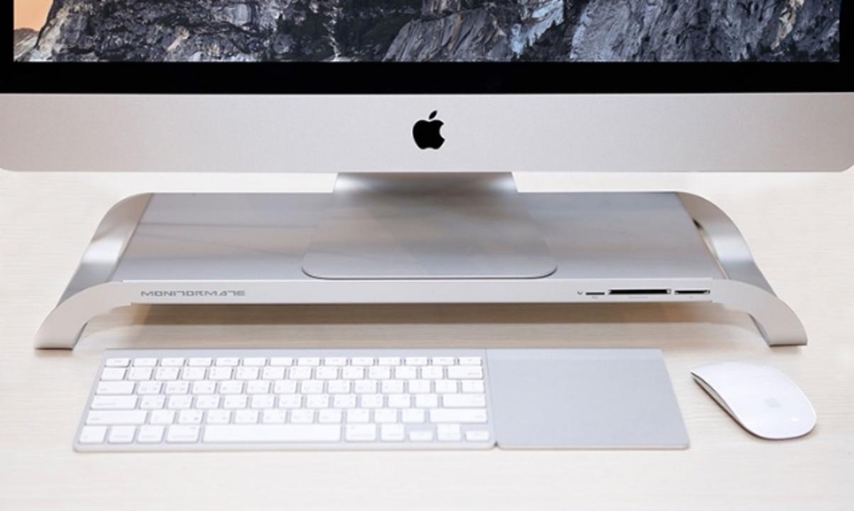 iMac史上最強のディスプレイスタンド