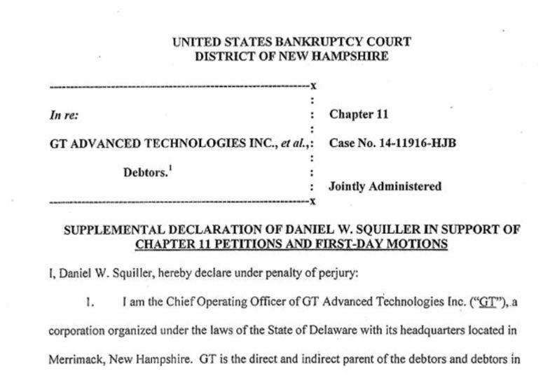 GTアドバンスト倒産でアップルとサプライヤーの関係が表沙汰に