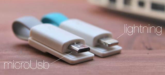 141117smartportablecharger02.jpg