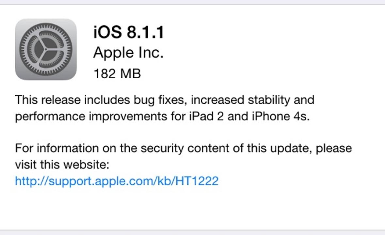 iOS 8.1.1登場。バグフィックス...