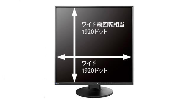 141119EV2730Q-02.jpg