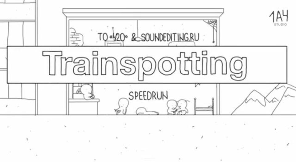 「トレインスポッティング」を60秒アニメで見るとますますカオス