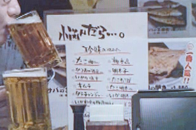 141120HIkariTV-19.jpg