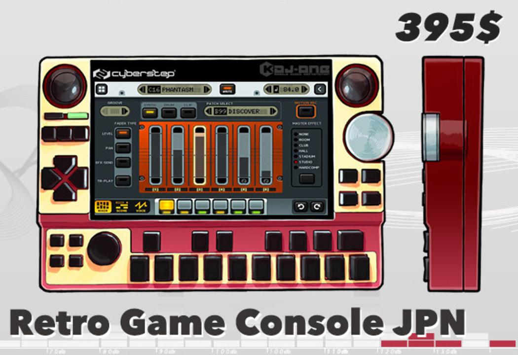 ピコピコ音楽もイケるDIY作曲マシーン「KDJ-ONE」。 Kickstarter開始
