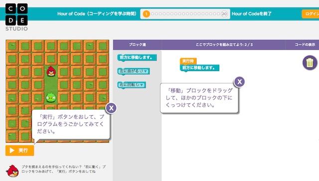 141210apple_code.jpg