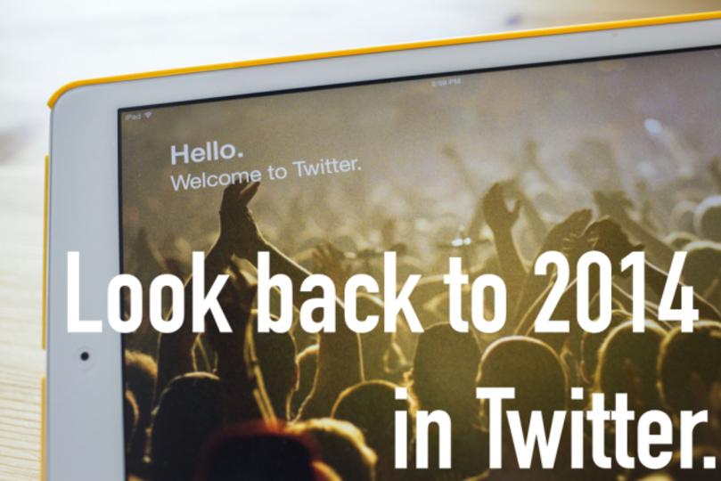 Twitterで振り返る2014年という1年