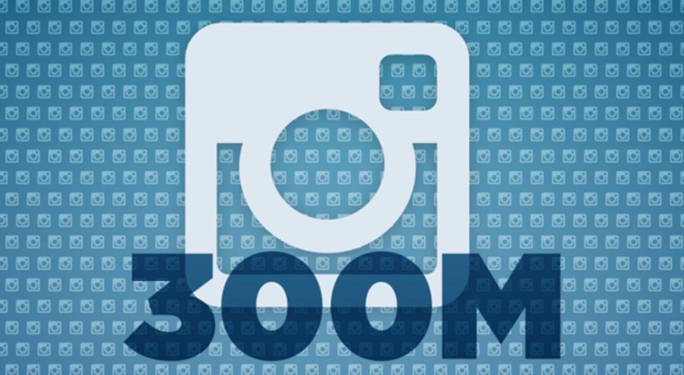 インスタグラムの月間ユーザー数3億人突破! ツイッターを抜く