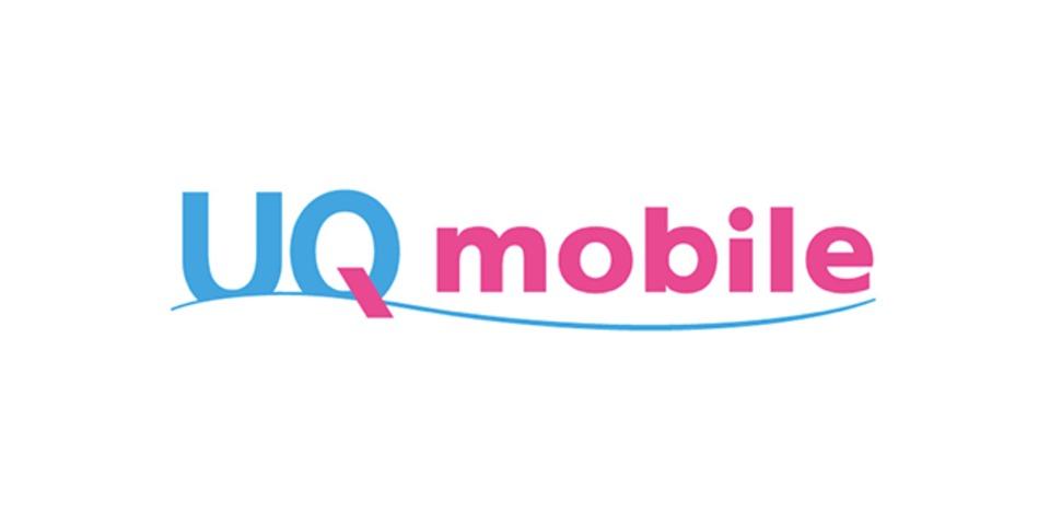 auのLTEが使えるMVNO「UQ mobile」はじまります
