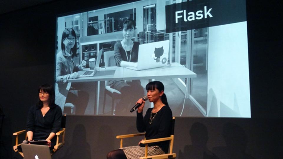アップルストアトークイヴェント:日本人女性2人で開発したヘルスアプリ「FitPort」ができるまで