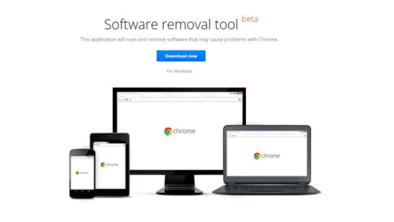 Chromeから不正アプリを削除するツールが登場