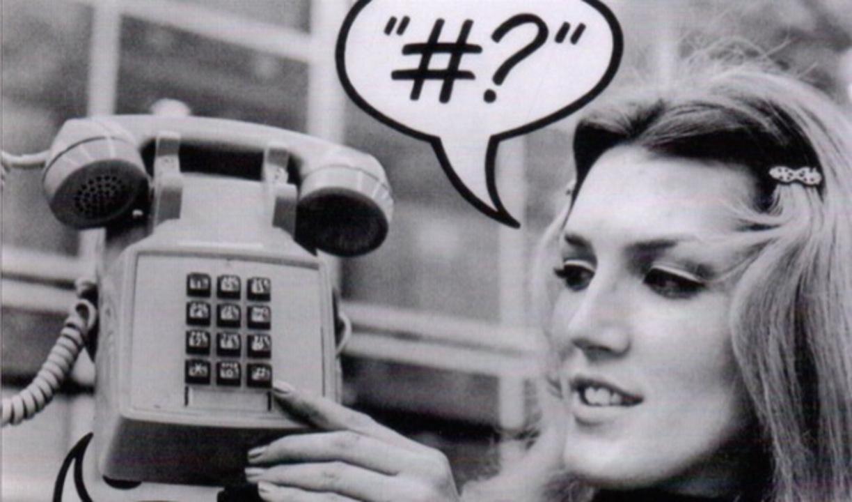 「#」記号の歴史。ハッシュタグ以前、それは電話のシャープだった