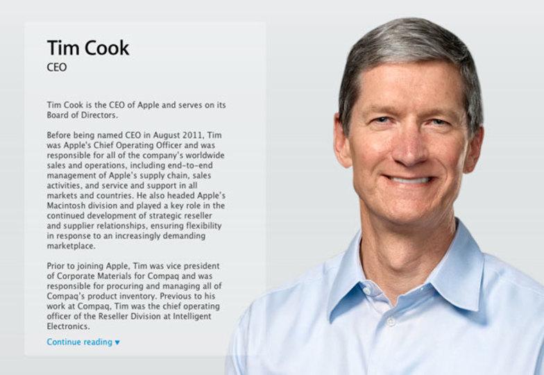 CNNが選ぶ「CEO of the Year」にアップルのティム・クック氏が選出