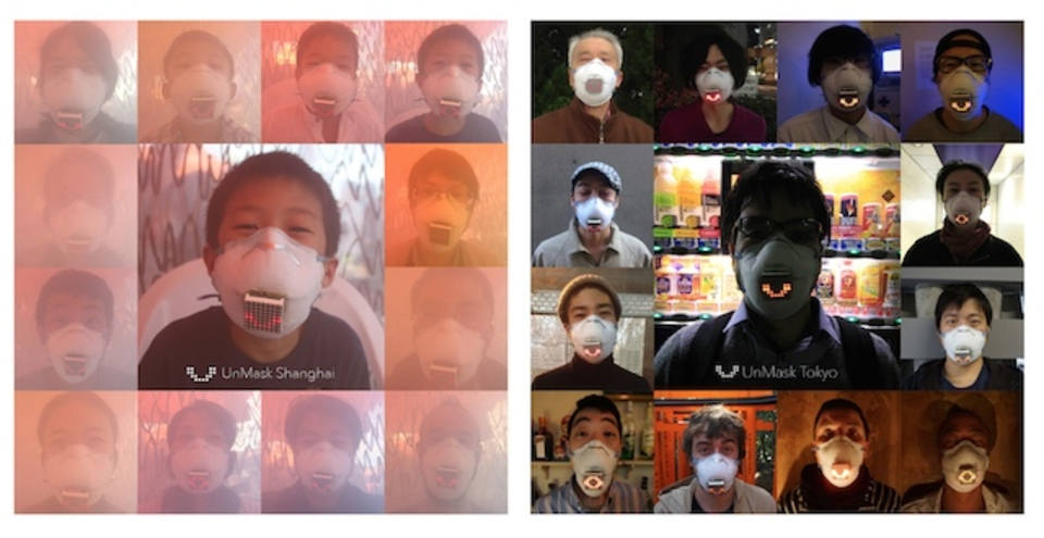マスクの中の隠れた表情をLEDで表現するアイデア