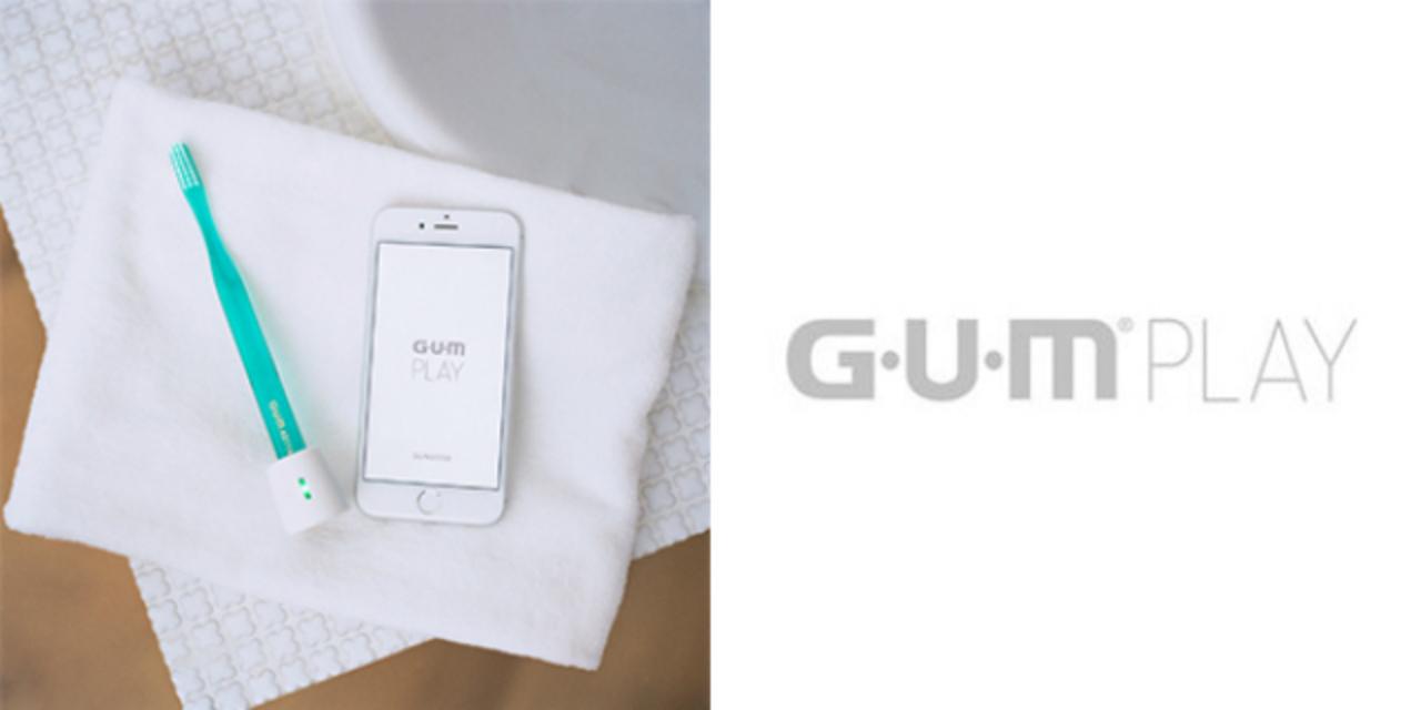 あなたの歯磨きをデータ化する「G・U・M PLAY」