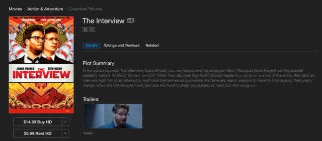 アップル、iTunesで「ザ・インタビュー」の配信を開始