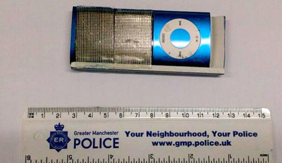テープで固定したiPod nanoで暗証番号を盗撮するマヌケな犯罪が発生