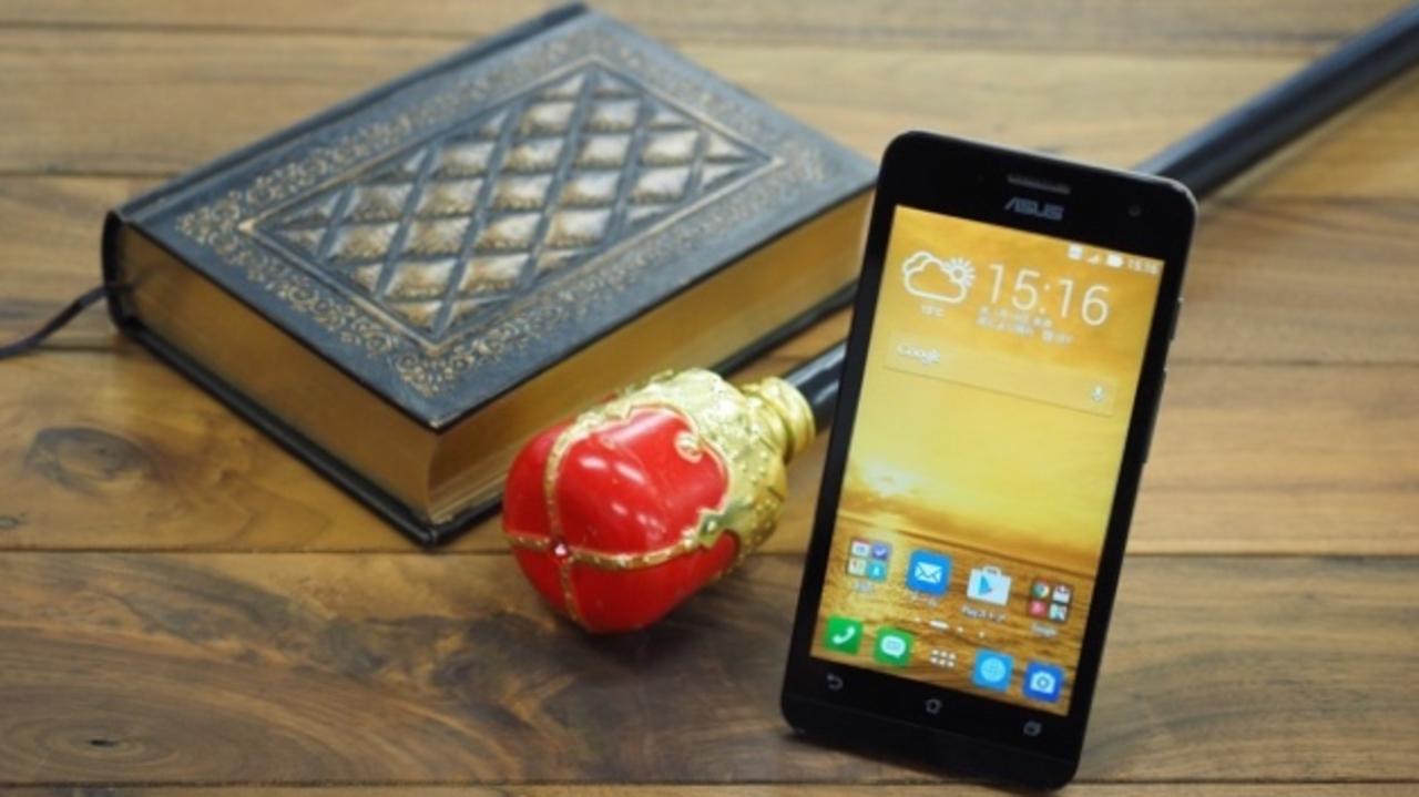 DMM mobileから始める、SIM賢者への道