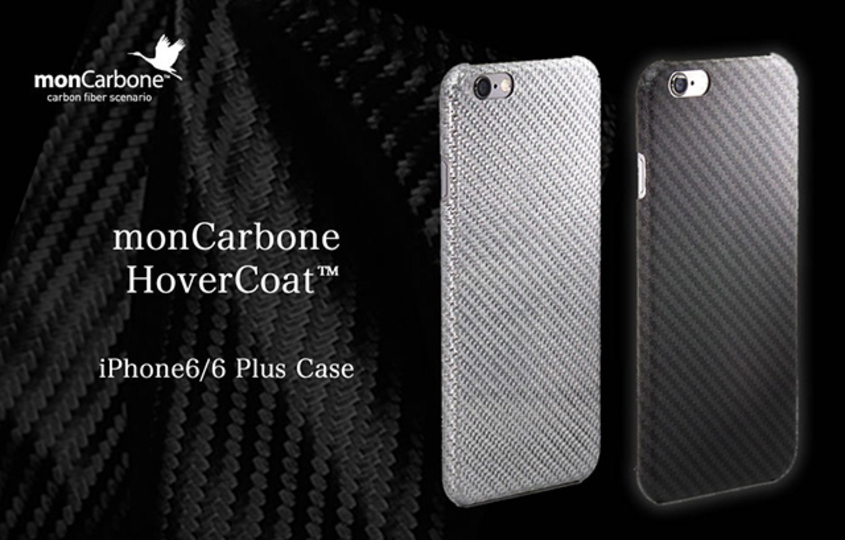 電波遮断の心配がない織物のようなiPhone 6/6 Plusケース