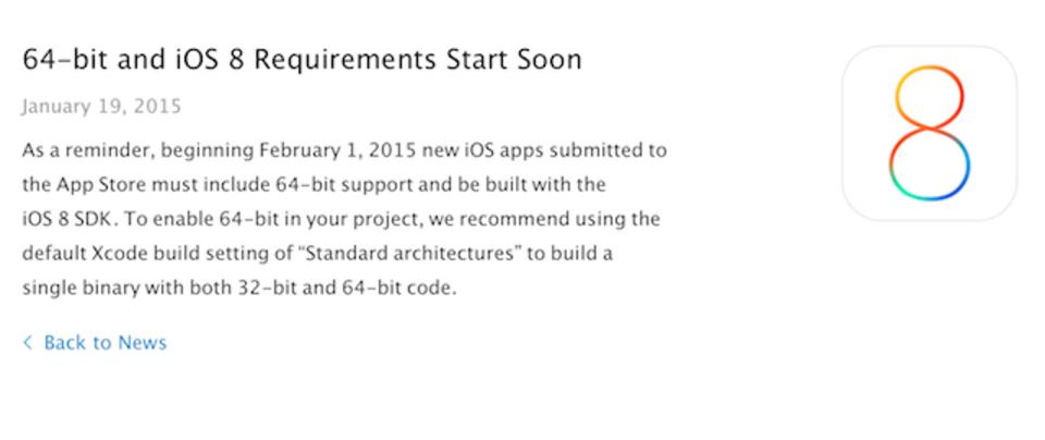 いま作ってるそのiOSアプリ、64ビットをサポートしてる?