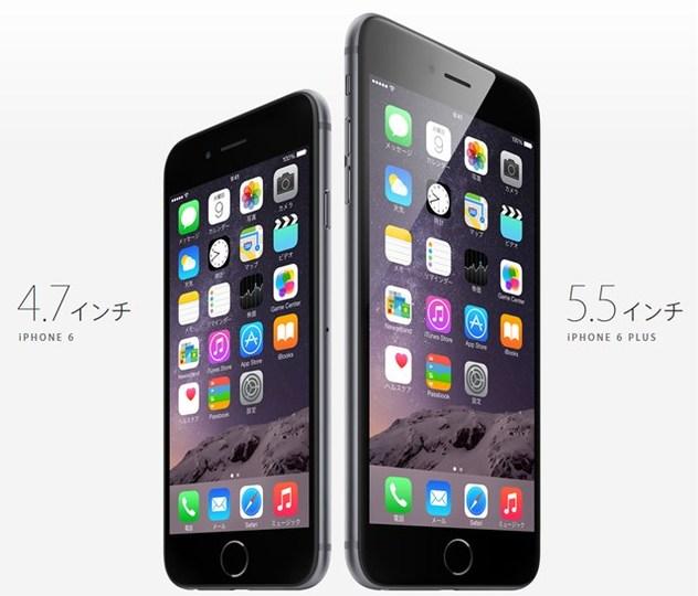 iPhone 6 Plusユーザーは2倍もスマホにお熱?