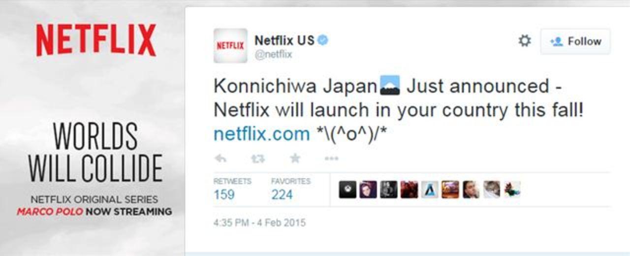 ネットフリックスが日本上陸をアナウンス