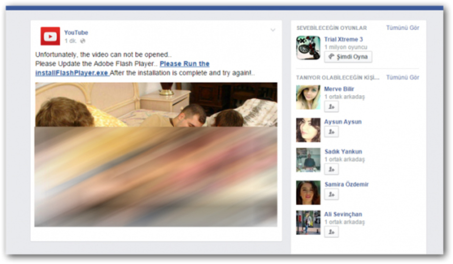 Facebookで流行中の恐いマルウェアにご注意!