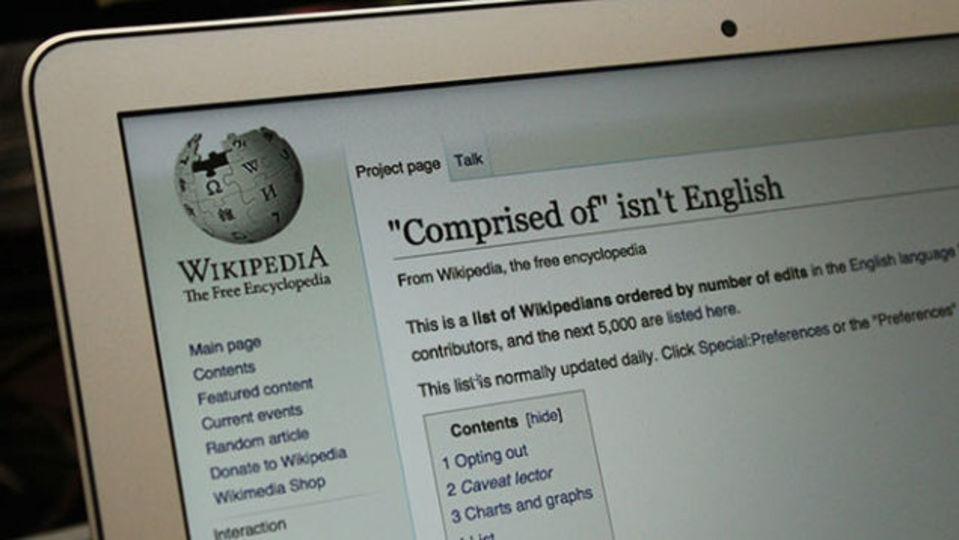 Wikipediaで使うと必ず消される何気ない言葉とは?