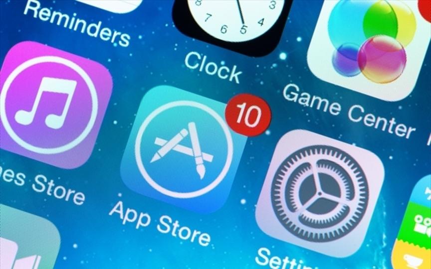 ゲーマー朗報。iOSアプリの最大サイズが2GB→4GBに