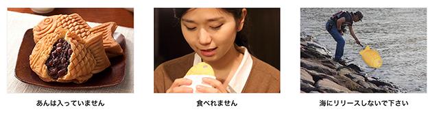 150217taiyaki-04.jpg