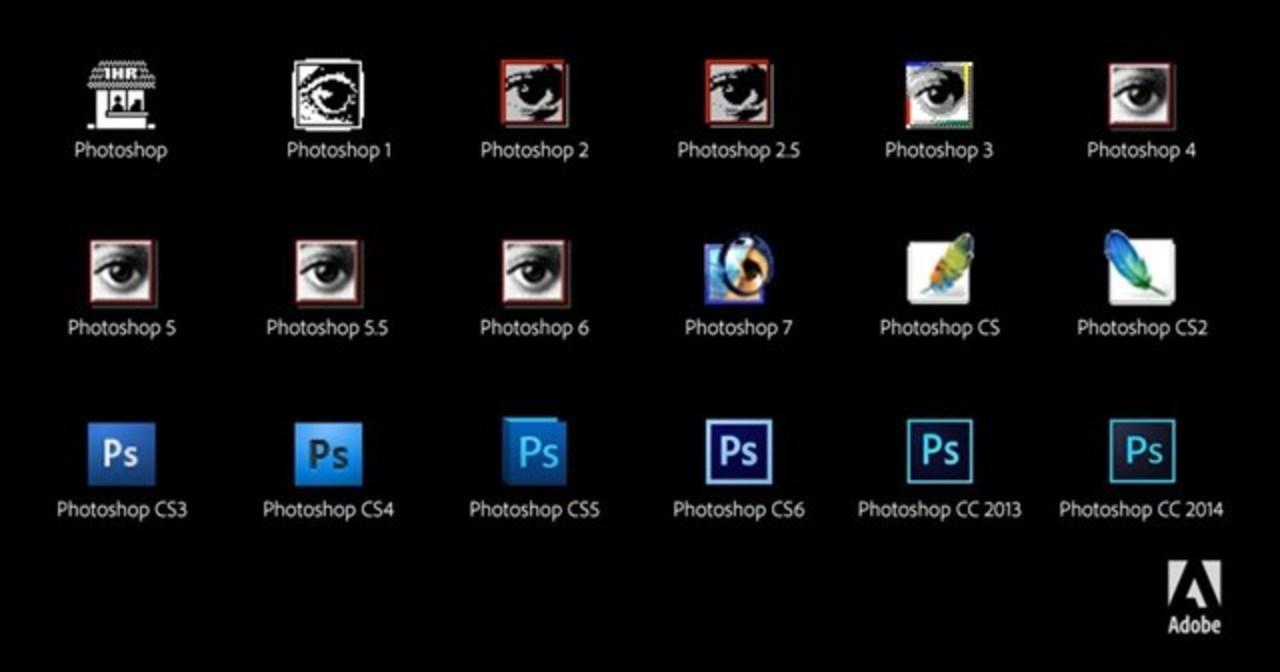 Photoshop、25年間の変遷をアイコンで見てみましょう
