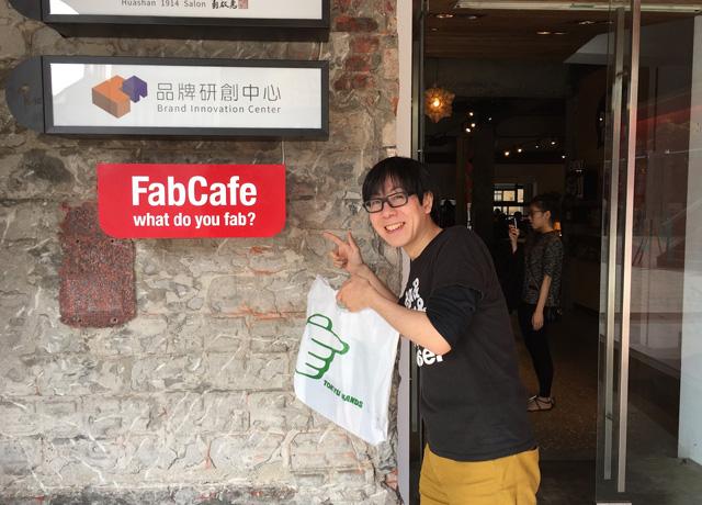 150223firefox_techno_06_taiwan.jpg