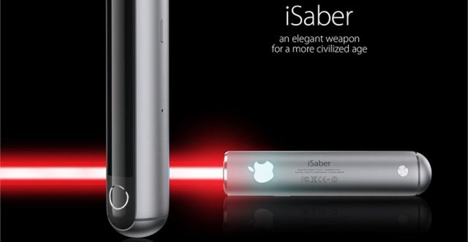 ヴォンヴヴォン。アップル製ライトセーバーがあったら…